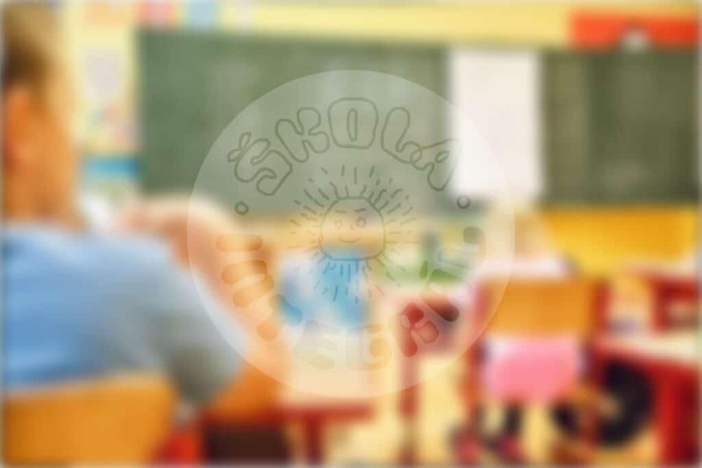 Pokyny pro rodiče, žáky a učitele od 1.9.2021 7